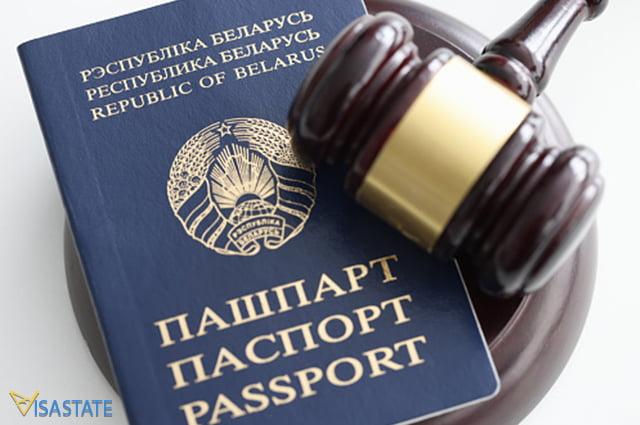 Permanent Residence Visa
